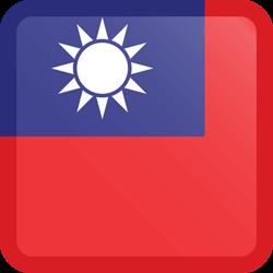 e-Visa Taiwan